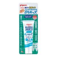 ピジョン 歯磨き